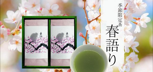 harukatari2020921
