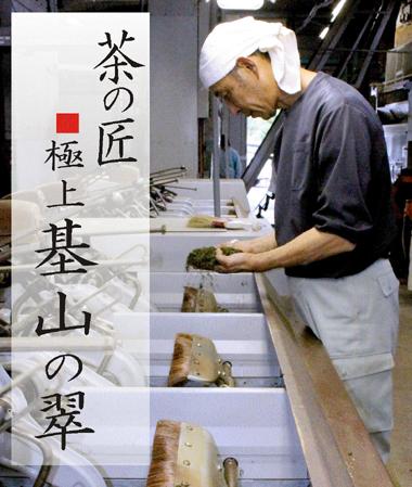 kiyamanomisori1mg152