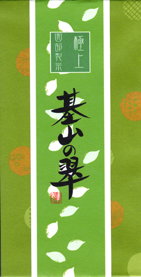 kiyamanomisori15-1