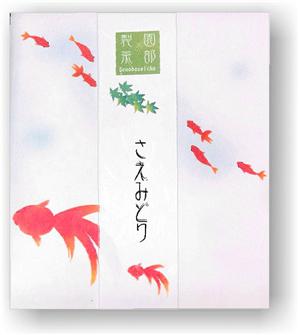 saemidori40(縮小300×335)