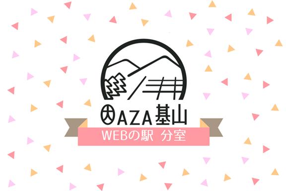ooaza.com (3)(縮小720×480)(縮小576×384)