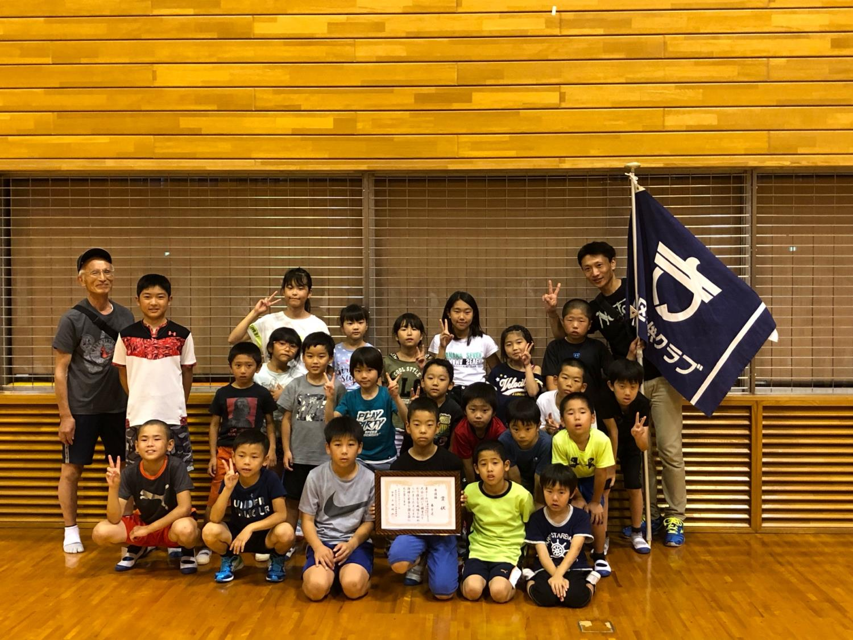 20190622子供クラブ小学生の部準優勝-1